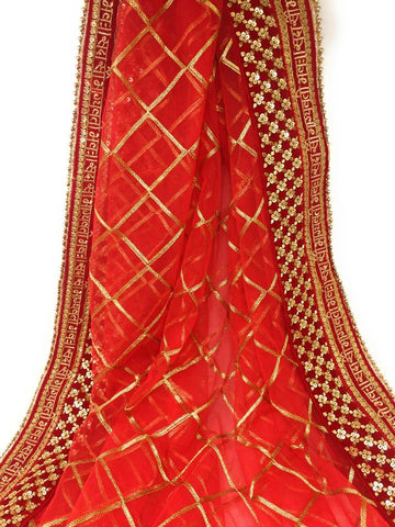 Heavy Bridal Sada Saubhagyavati Bhav Wedding Dupatta Round Beaded