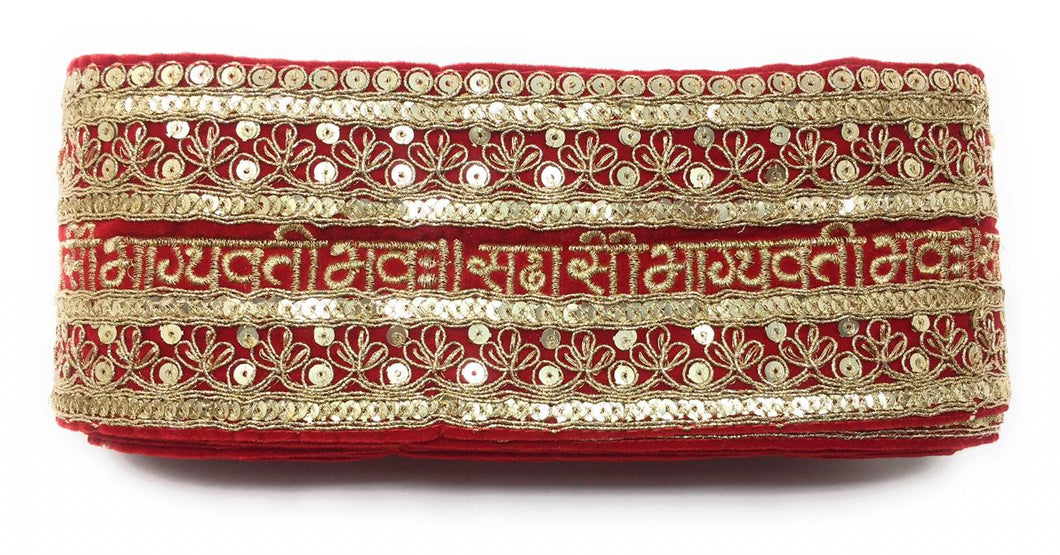 Red Bridal Sada Saubhagyavati Bhav Lace Border Trim For Wedding Dupatta Or Dress-9 Meter