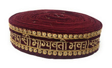 Load image into Gallery viewer, Bridal Sada Saubhagyavati Bhav Embroidered Maroon Lace Border Trim  - 9 Meter Long