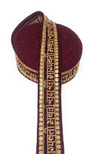 Bridal Sada Saubhagyavati Bhav Embroidered Maroon Lace Border Trim  - 9 Meter Long