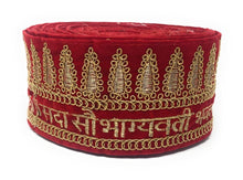 Load image into Gallery viewer, Red Bridal Sada Saubhagyavati Bhav Lace Border Trim For Wedding Dupatta Or Dress- 9 Meter