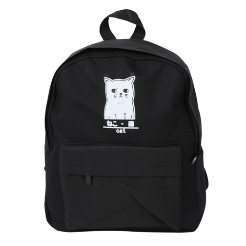 Canvas Cat Print Backpack from the front