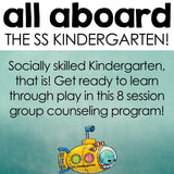 Kindergarten Social Skills Activities: Social Skills Group Counseling Lessons