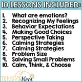 Self Regulation Activities School Counseling Classroom Guidance Lessons