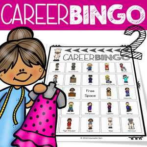 Career Bingo 2 - Community Helper Game for Elementary Career Education