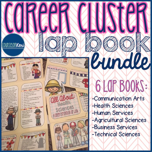 Career Cluster Community Helper Lap Book Set for Career Exploration