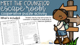 Meet the Counselor Back to School Escape Room Cooperative Puzzle Activity