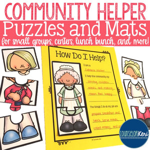 Community Helper Puzzles and Puzzle Mats - Elementary School Counseling - Career