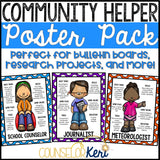 Career Education Community Helper Posters for Elementary Career Exploration
