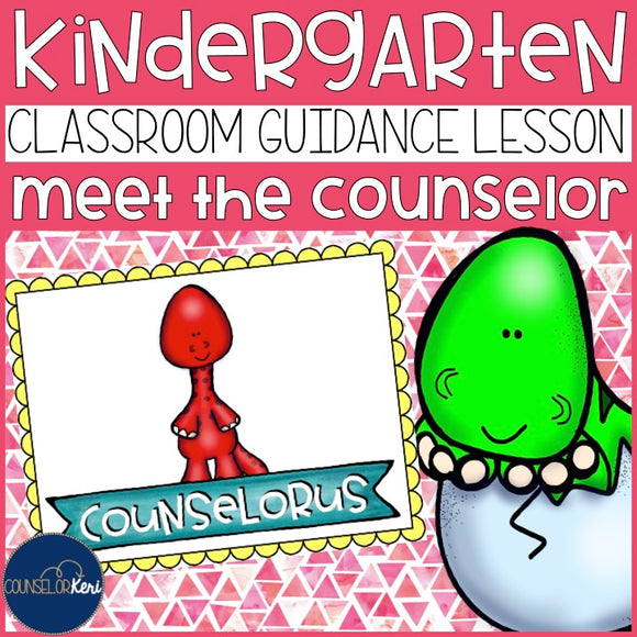 Meet the School Counselor Classroom Guidance Lesson for Early Elementary