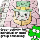 Color by Coping Skills St Patrick's Day Activity for School Counseling