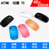 Rechargeable wireless mouse button-silent genuine Actme T5 ultra-thin mouse
