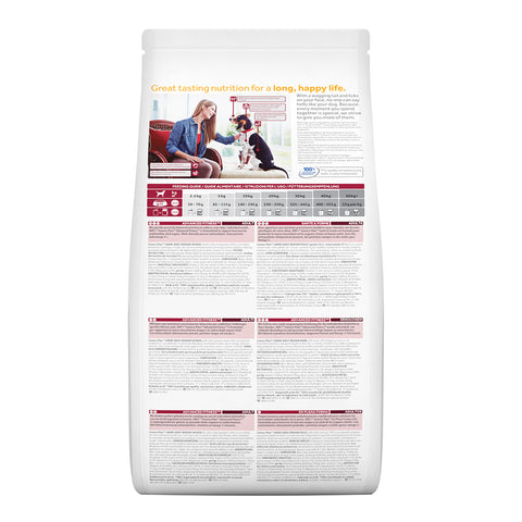 Hill's™ Science Plan™ Advanced Fitness Adult Large Breed with Chicken Dog Food