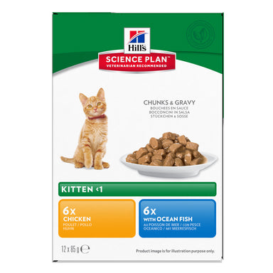 Hill's™ Science Plan™Healthy Development Kitten with Chicken & Ocean Fish Pouches
