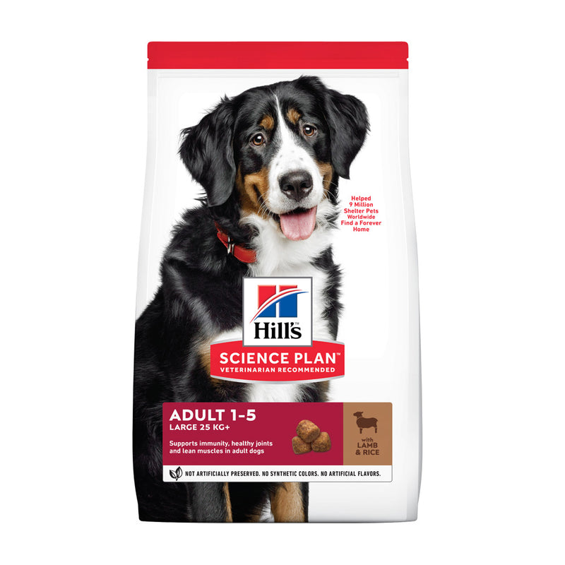 Hill's™ Science Plan™Adult Large Breed with Lamb & Rice Dog Food