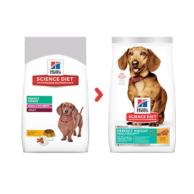 Hill's™ Science Plan™ Perfect Weight Small & Mini with Chicken Dog Food