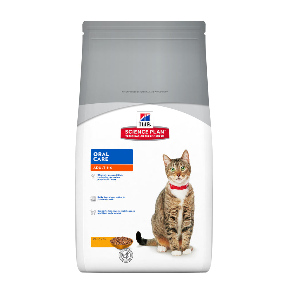 Science Plan™ Feline Adult Oral Care Chicken