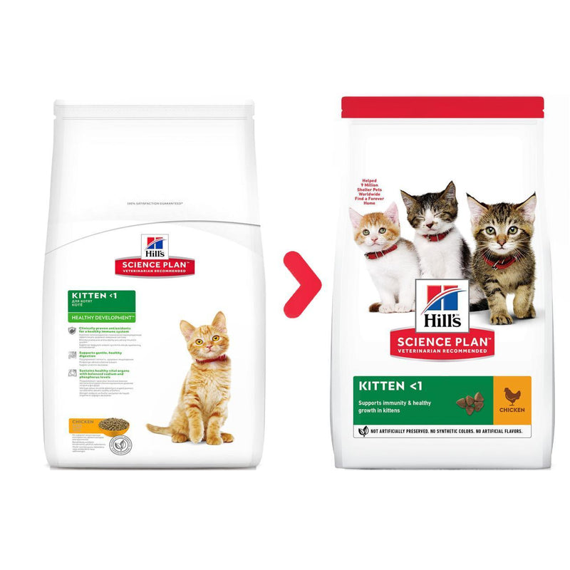 Hill's™ Science Plan™ Kitten™ with Tuna Cat Food