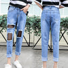 Curled Pure Color Holes Harem Slim Long Jeans