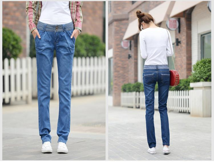 Straight High Waist Long Harem Denim Pants - Meet Yours Fashion - 5