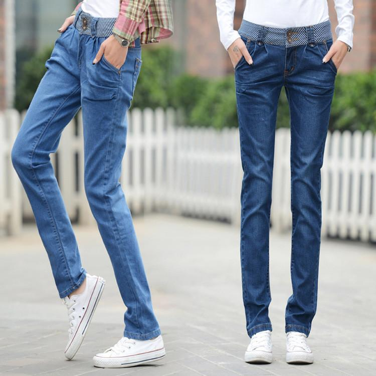 Straight High Waist Long Harem Denim Pants - Meet Yours Fashion - 2