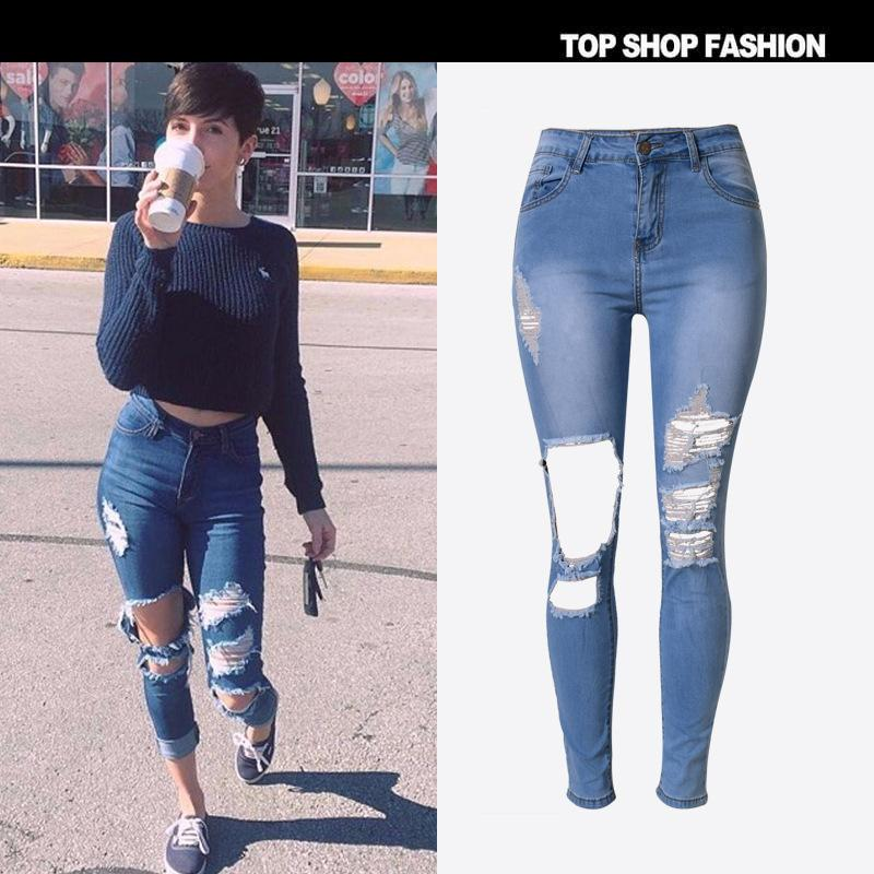 Elastic High Waist Cut Out Holes Long Skinny Pants Jeans
