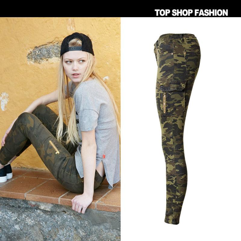 Camouflage Pockets Middle Waist Long Skinny Pants
