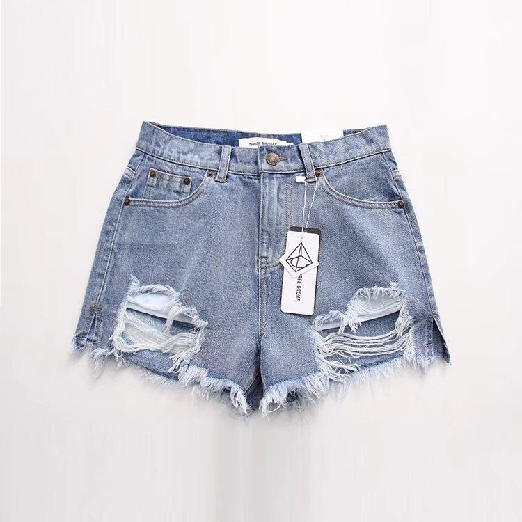 Pure Color High Waist Hip Cut Out Hole Denim Shorts