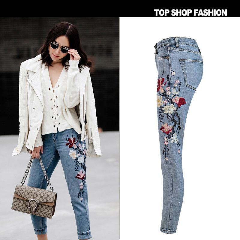 Embroidery Flowers Middle Waist Pencil 9/10 Pants