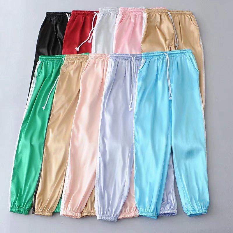 Pure Color Regular Waist Casual Yoga Long Harem Pants