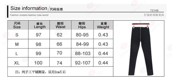 Back Hip Zipper High Waist Slim Long Skinny Jeans Pants