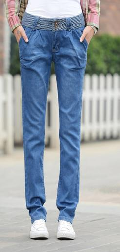 Straight High Waist Long Harem Denim Pants - Meet Yours Fashion - 4