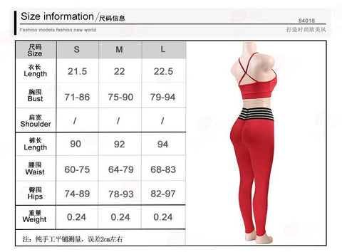 Cami Top with High Waist Patchwork Long Skinny Pants Red Two Pieces Sports Set Outfits