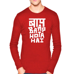 83274d09b T Shirts for Men Crazy Hindi Quotes Red White T Shirt Round Neck Full Sleeve