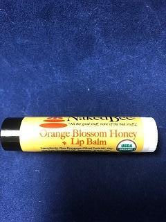 Naked Bee Orange Blossom Honey Lip Balm Organic