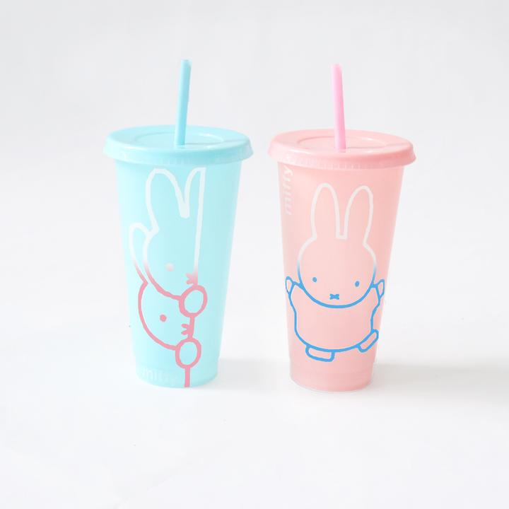 Miffy Colour Changing Tumbler - Coral and Blue