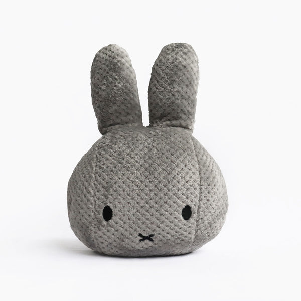 Miffy Cushion Dotted