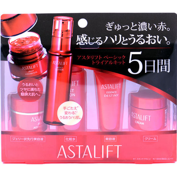Asta Lift Basic Trial Kit