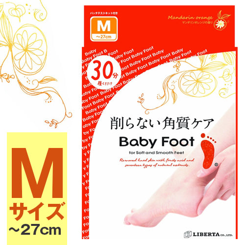 Baby Foot Easy Pack 30 minutes Type M Size