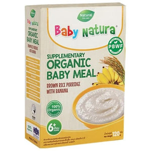 Baby Natura Organic Brown Rice Porridge 120g Banana