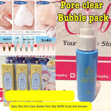 Baby Skin Pore Clear Bubble Pack 40g JAPAN Scrub Anti Komedo