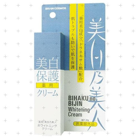 Bihaku no Bijin Whitening Pack 30g Anti Dark Spot, Melanin, Freckles