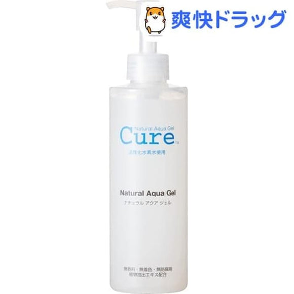 Cure Natural Aqua Gel 250g (ORI JAPAN)