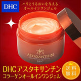 DHC Astaxanthin Collagen all-in-one gel Krim Pemutih Wajah 80g JAPAN