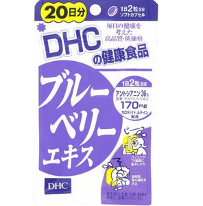 DHC Blueberry Extract 310 mg 40 Tablet ORI JAPAN Eye Health