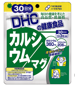 DHC Calcium 360mg Magnesium 206mg 90 Tablet 30 Days