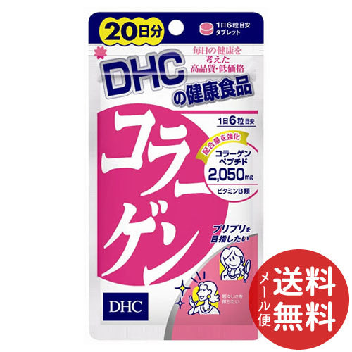 DHC Collagen 2050 mg 120 Tablet JAPAN Beauty Whitening