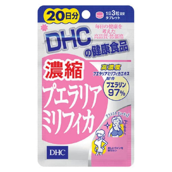 DHC Concentrated Pueraria mirifica 20 Days 60 tablt Busty Enlargement