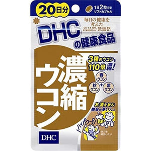 DHC Concentrated Turmeric 240mg 40 Tablet JAPAN