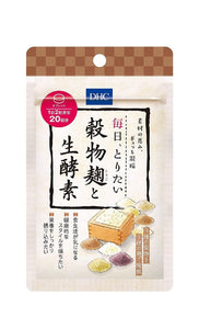 DHC Everyday Vitamin Koji Seeds Raw Enzyme 40 Tabs JAPAN Multivitamin